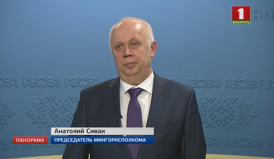 Анатолий Сивак