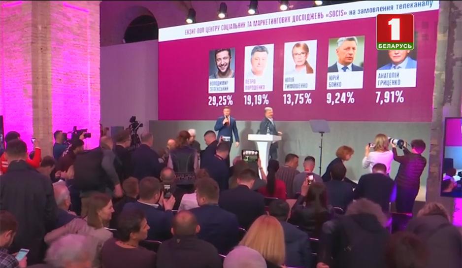 ЦИК Украины опубликовал окончательные итоги первого тура выборов.jpg