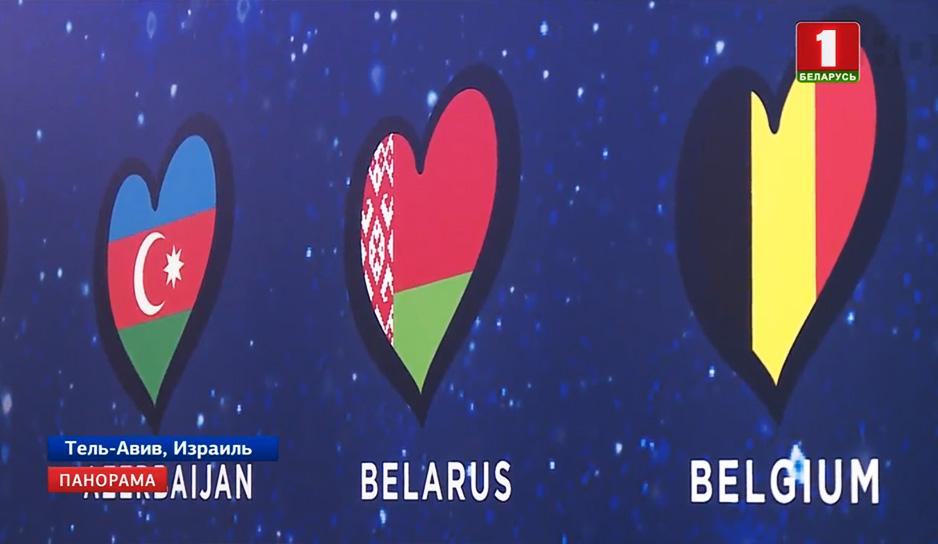 Букмекеры ставили Беларусь на 32 место