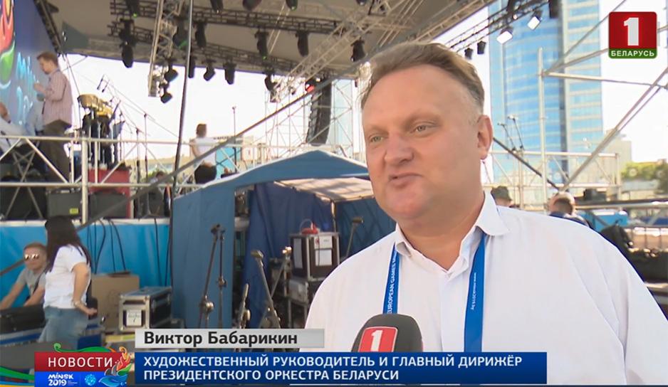 Концертный марафон под открытым небом открывает Президентский оркестр Беларуси под руководством Виктора Бабарикина