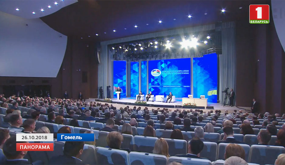 Реакция пресс-службы Президента Беларуси на заявление Владимира Зеленского