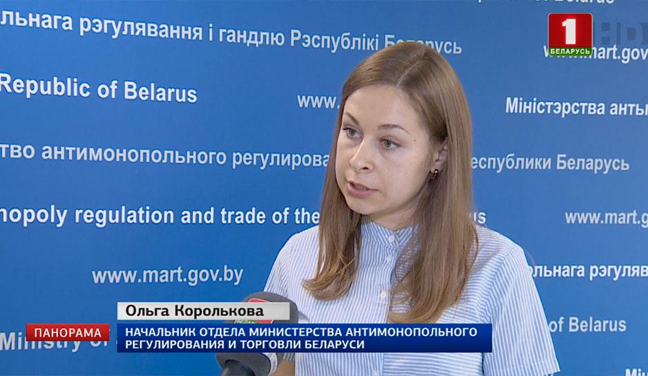 Ольга Королькова