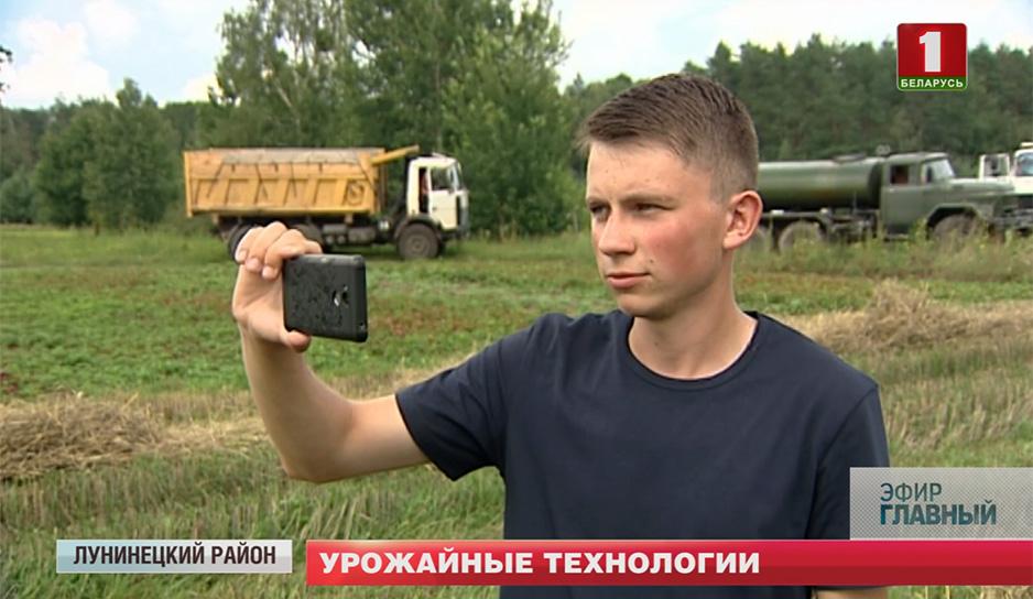 Блогер Василий Лемешевский