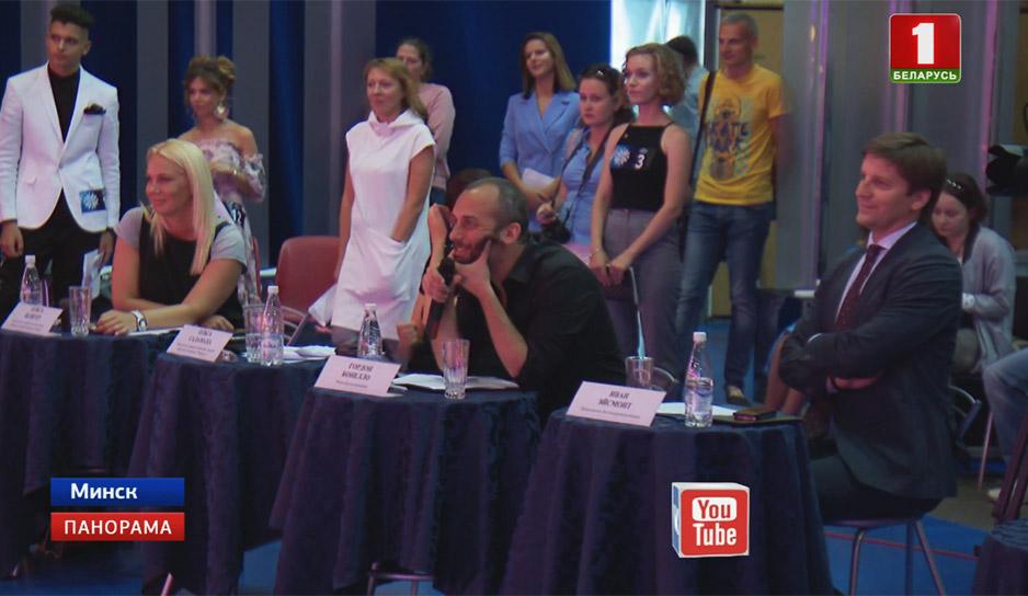 """Кастинг ведущих на детское """"Евровидение"""""""