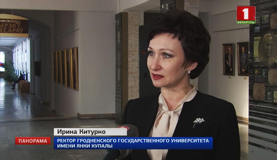 Ирина Китурко