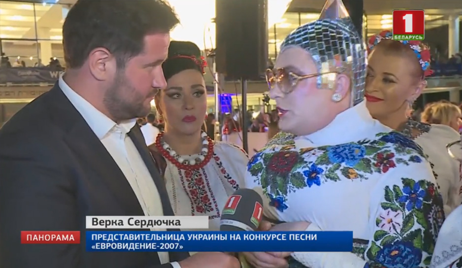 "Верка Сердючка на открытии ""Евровидения-2019"""