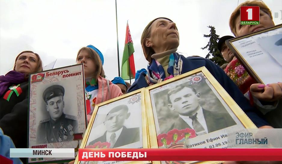 """""""Беларусь помнит"""""""