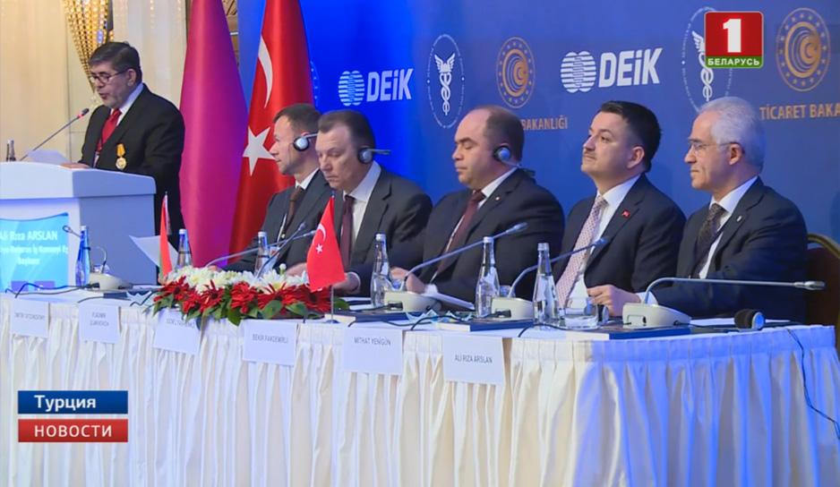 Сегодня же в Анкаре проходит встреча деловых кругов двух стран.jpg