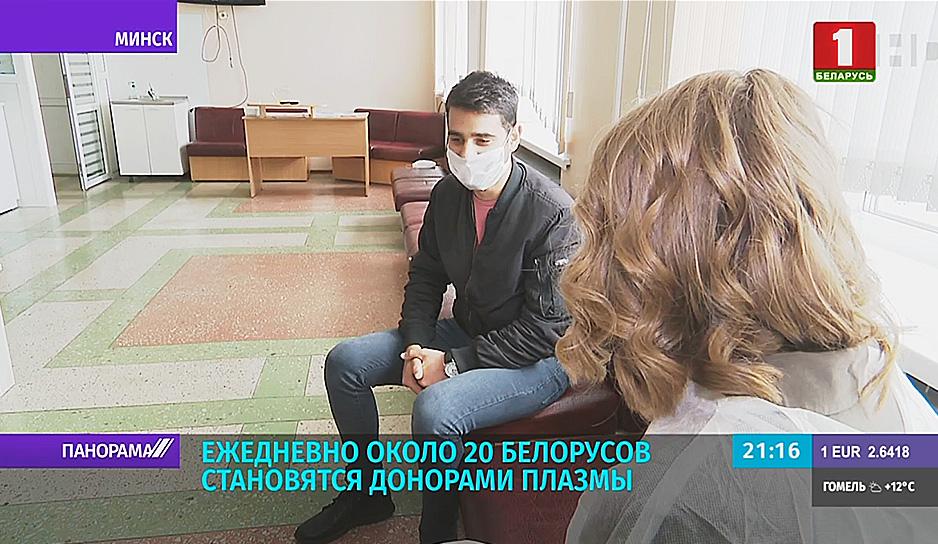 Донорами плазмы уже стали более 250 человек, которые переболели коронавирусом
