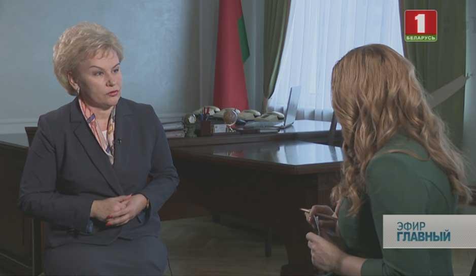 Интервью с министром труда и соцзащиты Ириной Костевич