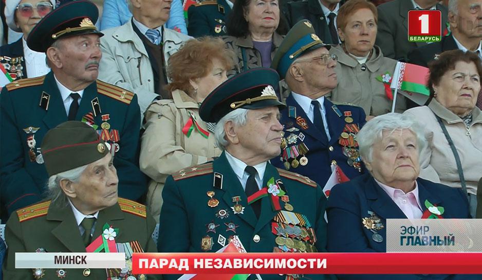 Кульминацией празднования Дня Независимости стал парад