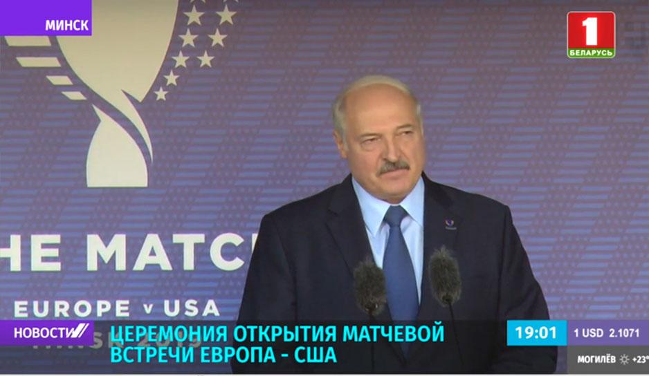 Президент Беларуси принял участие в церемонии открытия легкоатлетического матча Европа - США