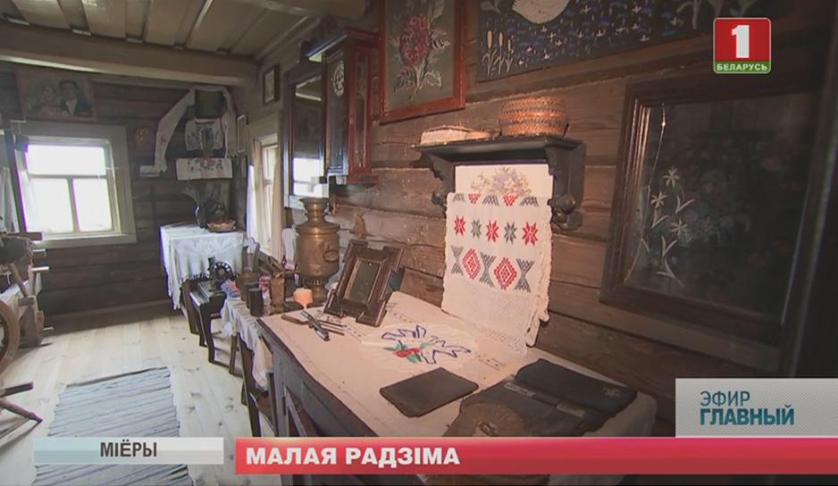 В Миорах учитель перенес 120-летний деревенский дом в школьный сад и создал музей