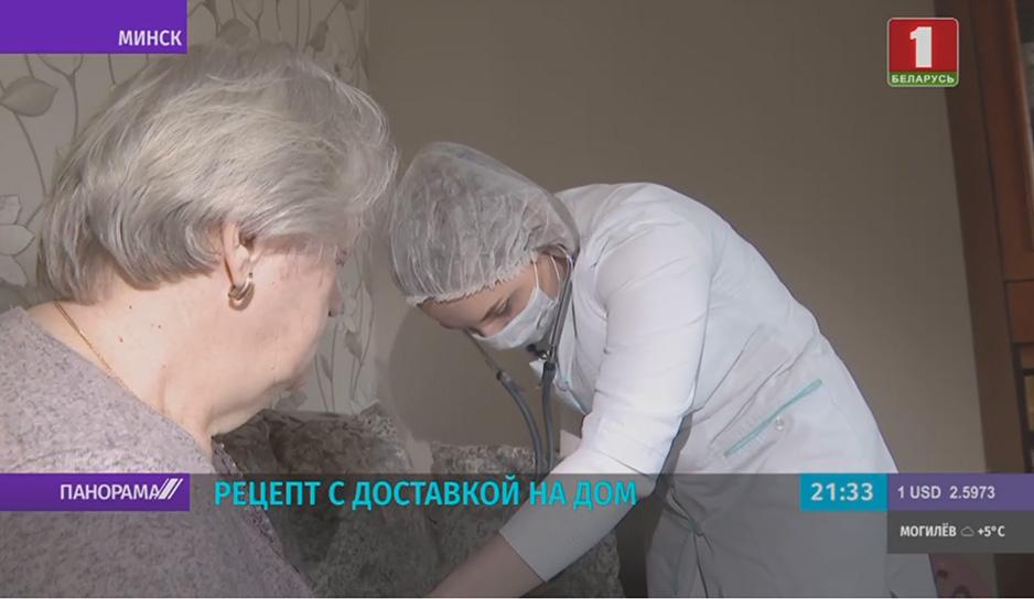 В белорусских поликлиниках на время борьбы с коронавирусом введены дополнительные меры защиты