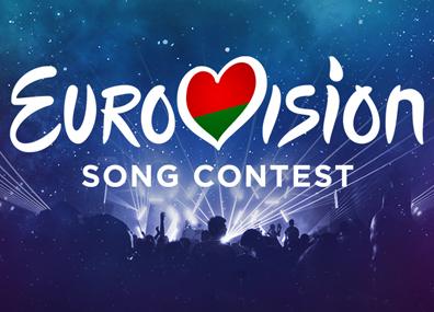 Национальный отборочный тур конкурса песни Евровидение 2019