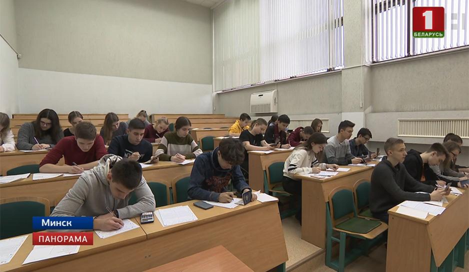 Уникальный ресурс по изучению математики разработали в БГУ.jpg