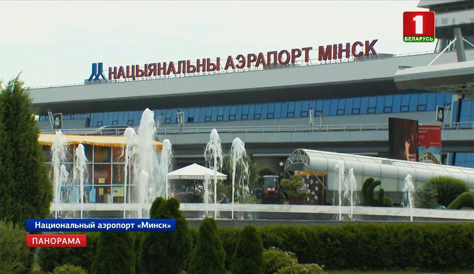 Триумфаторов-гребцов встречали в Национальном аэропорту
