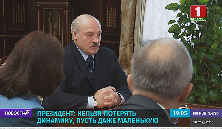На совещании у Президента обсудили предложения по новому составу правительства
