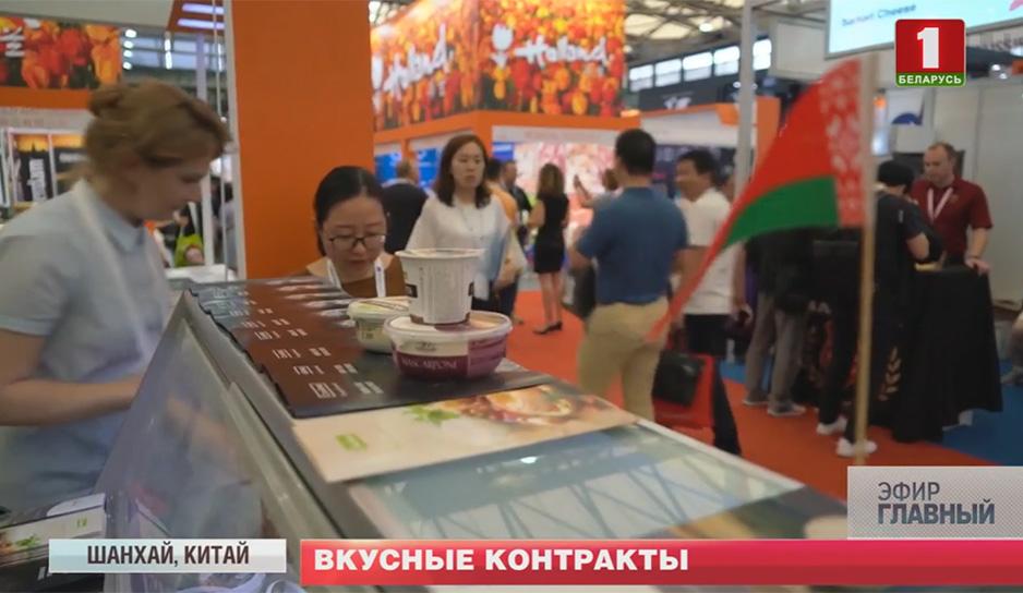 Беларусь приняла участие в продуктовой выставке в Азии - СИАЛ 2019