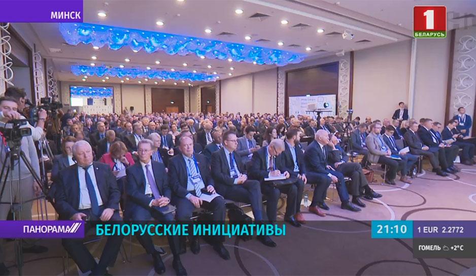 """""""Минский диалог"""" собрал экспертов, дипломатов и политиков более чем из 60 стран.jpg"""