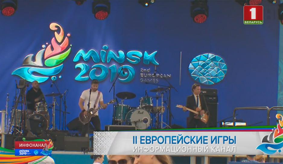 Минск с помощью спорта стал безграничным для десятков стран
