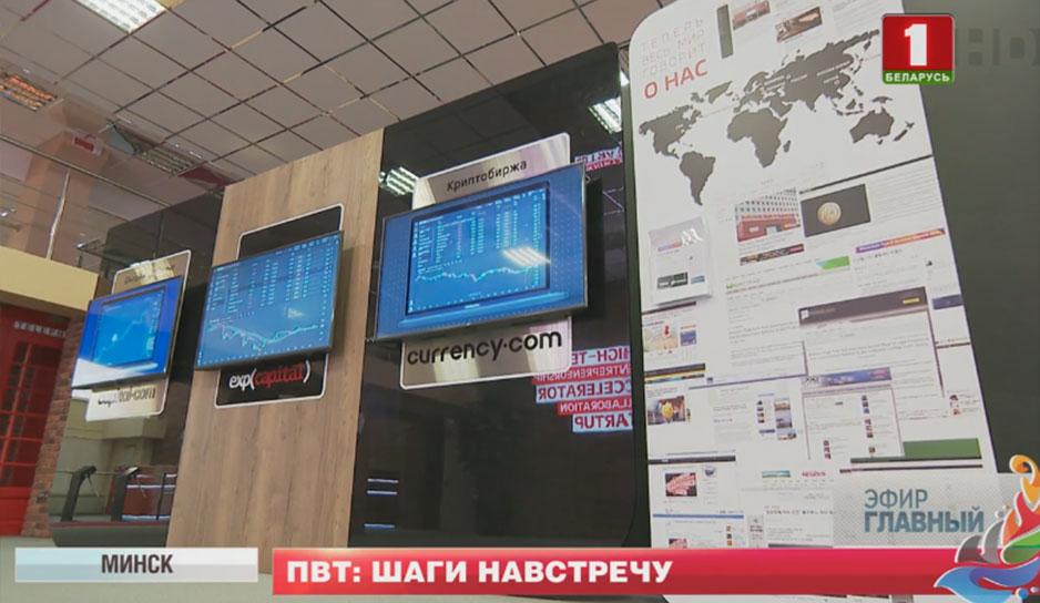 Беларусь сегодня законодатель мод в формировании правового поля развития цифровой экономики