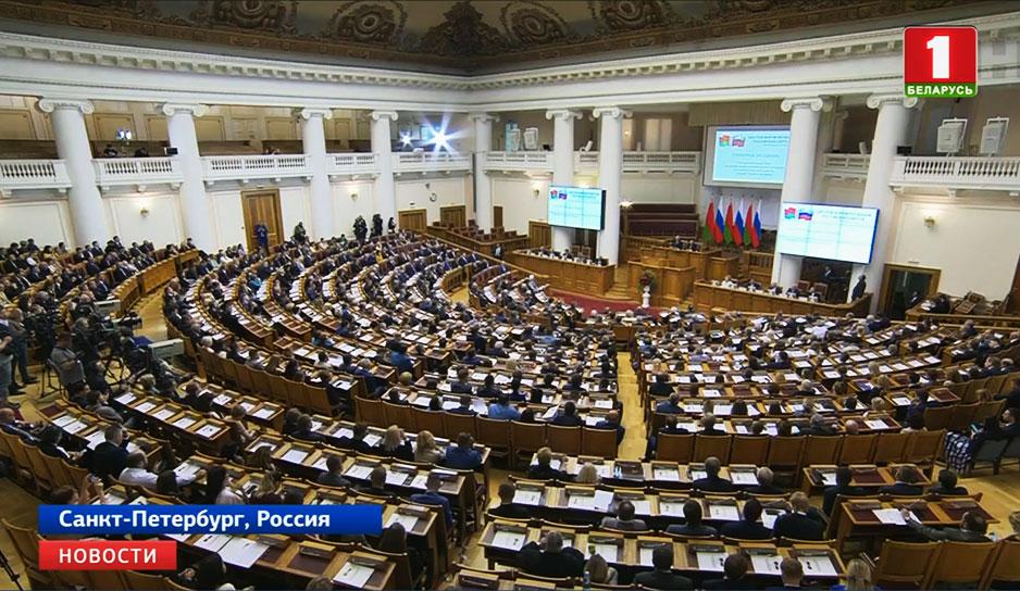 В Санкт-Петербурге завершился VI Форум регионов Беларуси и России.jpg