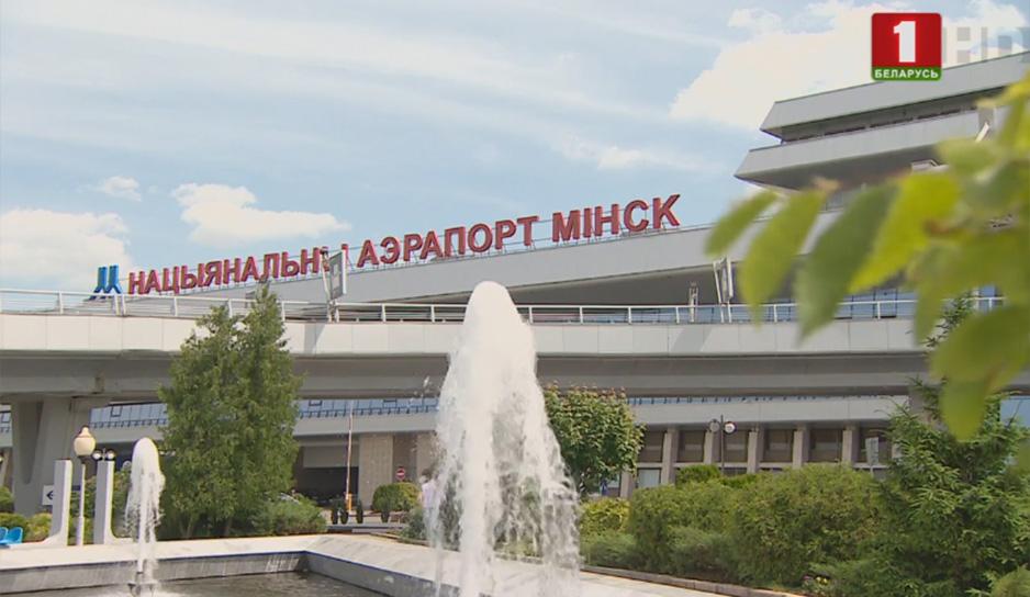 Первые болельщики II Европейских игр пересекли белорусскую границу