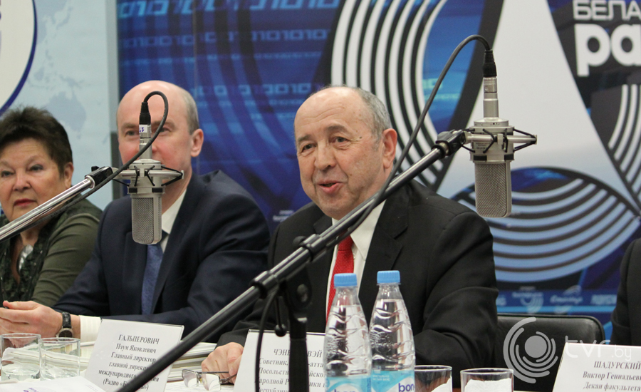 Радио Беларусь 55 лет