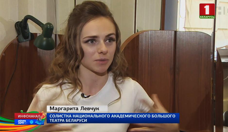 Маргарита Левчук.jpg