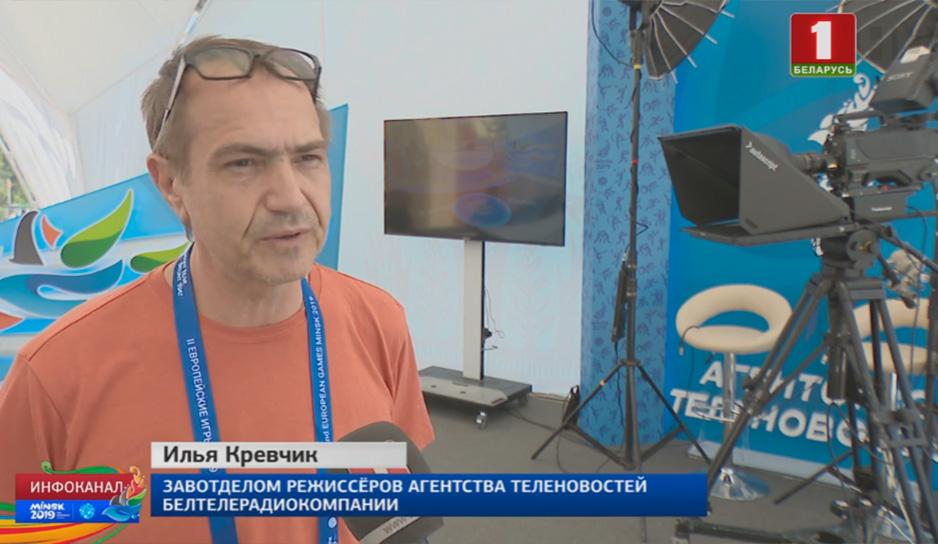 Илья Кревчик, завотделом режиссеров Агентства теленовостей Белтелерадиокомпании
