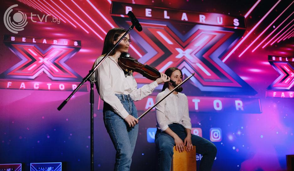 Предкастинг X-Factor в Гомеле