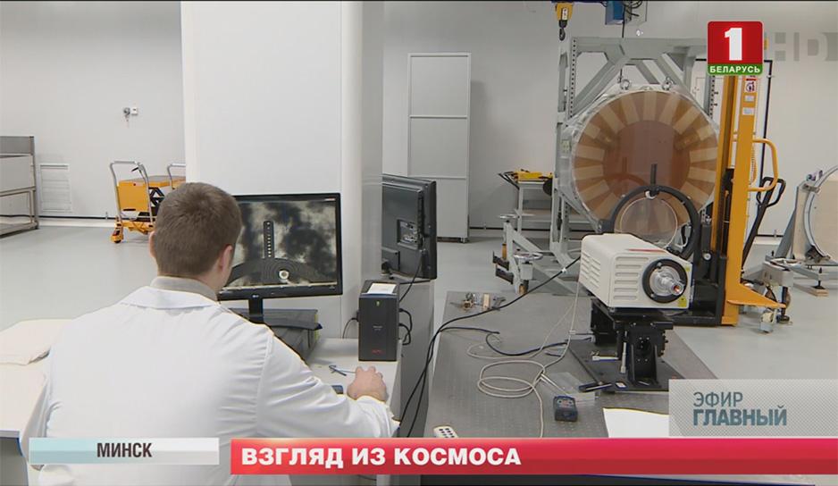 Завершается эскизное проектирование белорусско-российского спутника нового образца