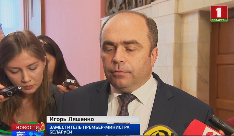 Игорь Ляшенко.jpg