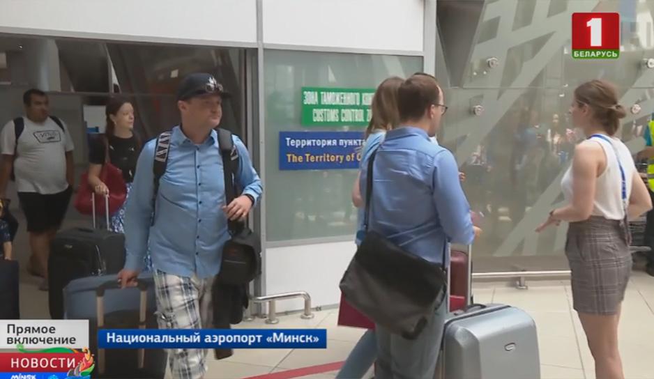 В Беларусь на Европейские игры уже прибыли свыше 4 тысяч гостей