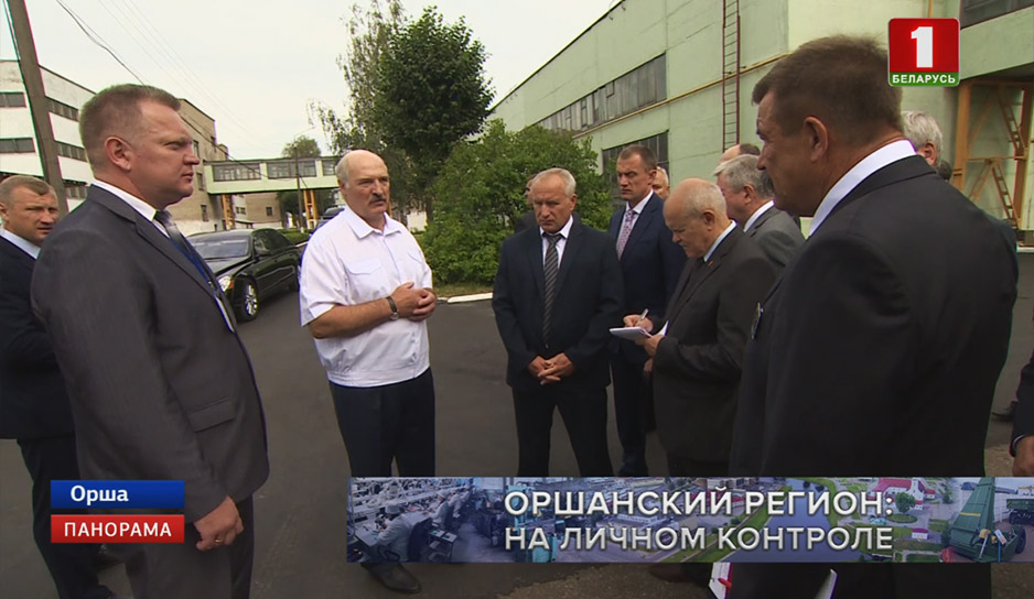 Работа предприятий Оршанского района - лакмусовая бумажка для правительства