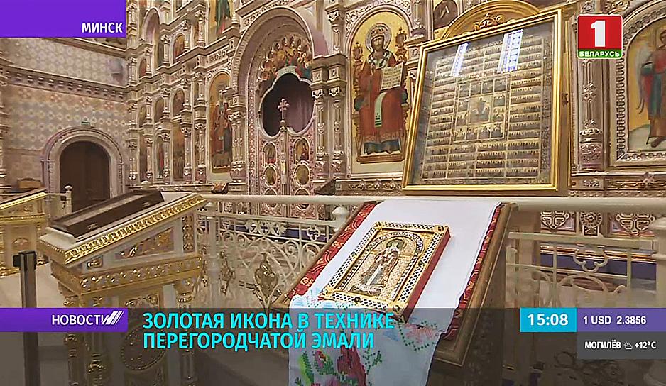 Икона святой Варвары - временно в храме-памятнике в честь Всех Святых