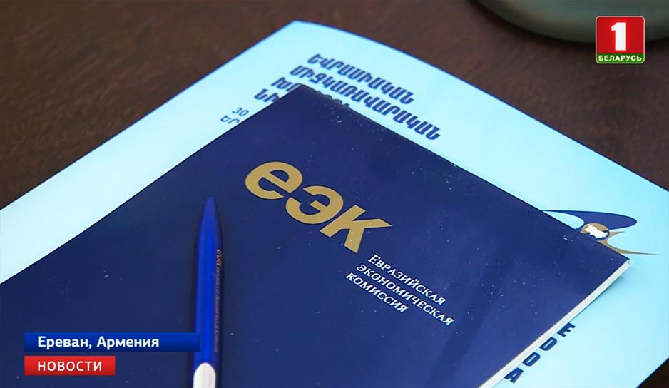 В конце мая исполнится 5 лет с момента подписания договора о ЕАЭС