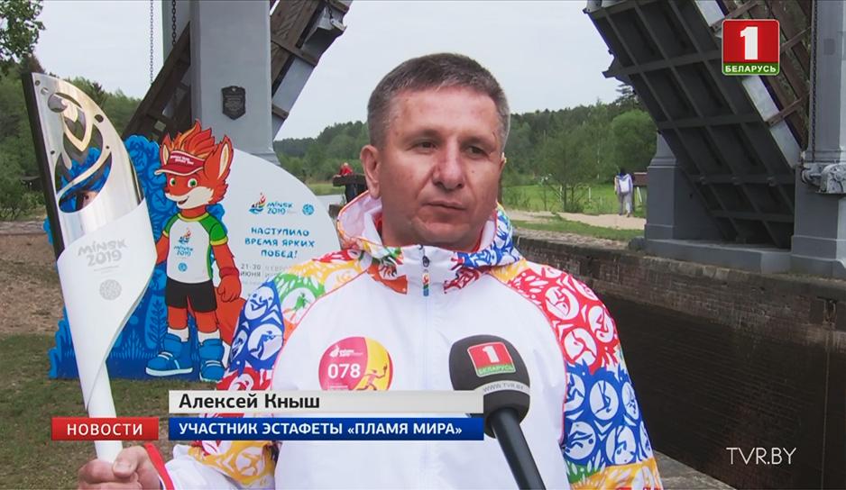 Алексей Кныш