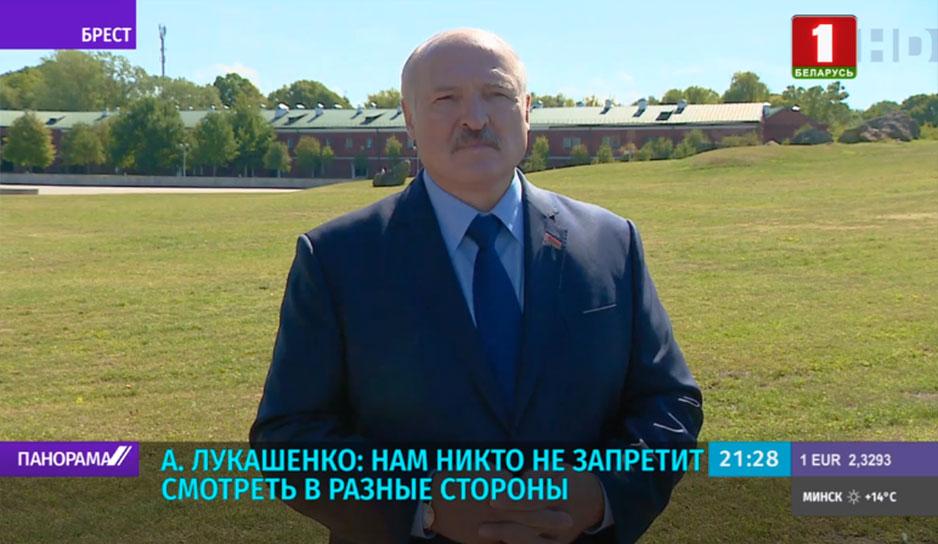 Президент Беларуси посетил Брестскую крепость и ответил на вопросы журналистов