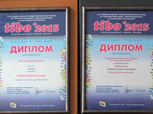 TIBO-2015