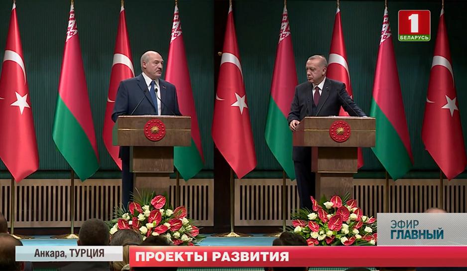 Александр Лукашенко на неделе совершил официальный визит в Турцию .jpg