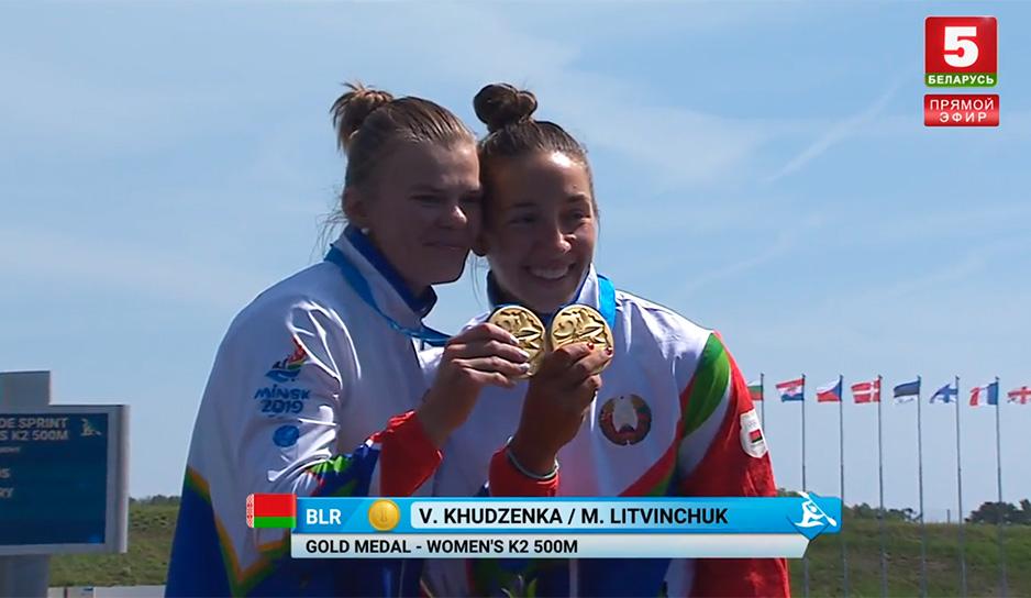 Марина Литвинчук и Ольга Худенко выиграли золотую медаль в гонке на 500 метров