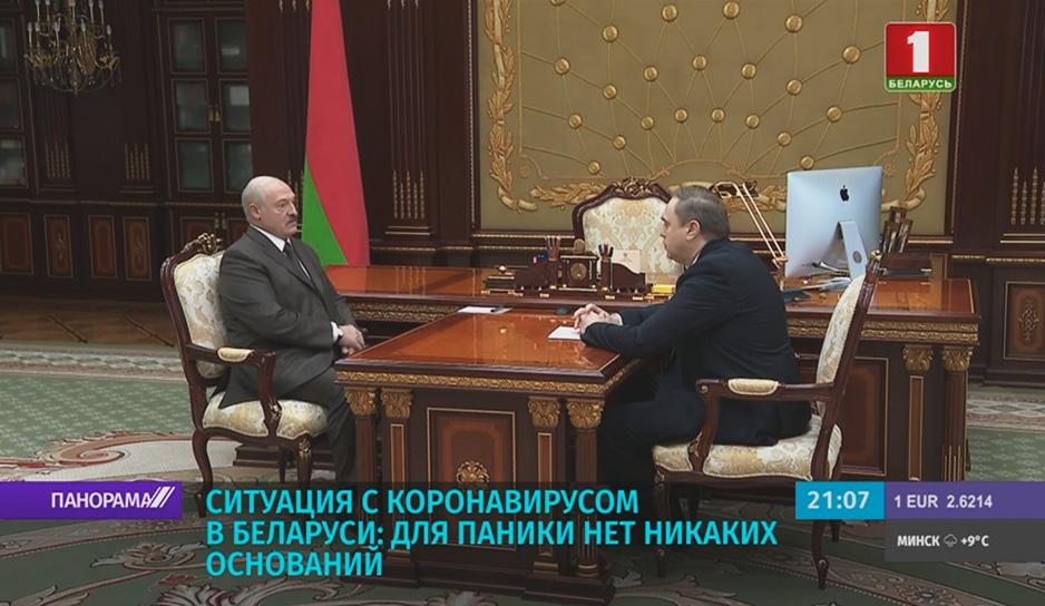 А. Лукашенко: не стоит создавать ажиотаж