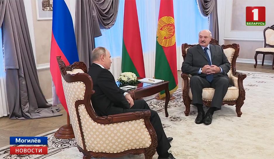 Встреча А.Лукашенко и В.Путина в Могилеве