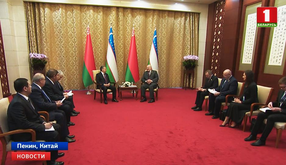 Александр Лукашенко сегодня также встретился с Президентом Узбекистана Шавкатом Мерзиеевым.jpg