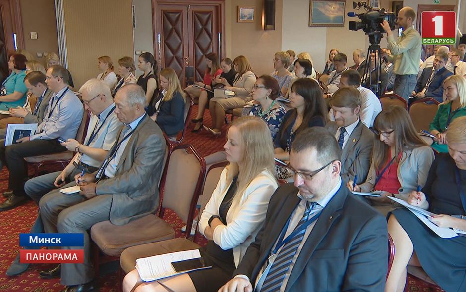 Международная конференция в Минске