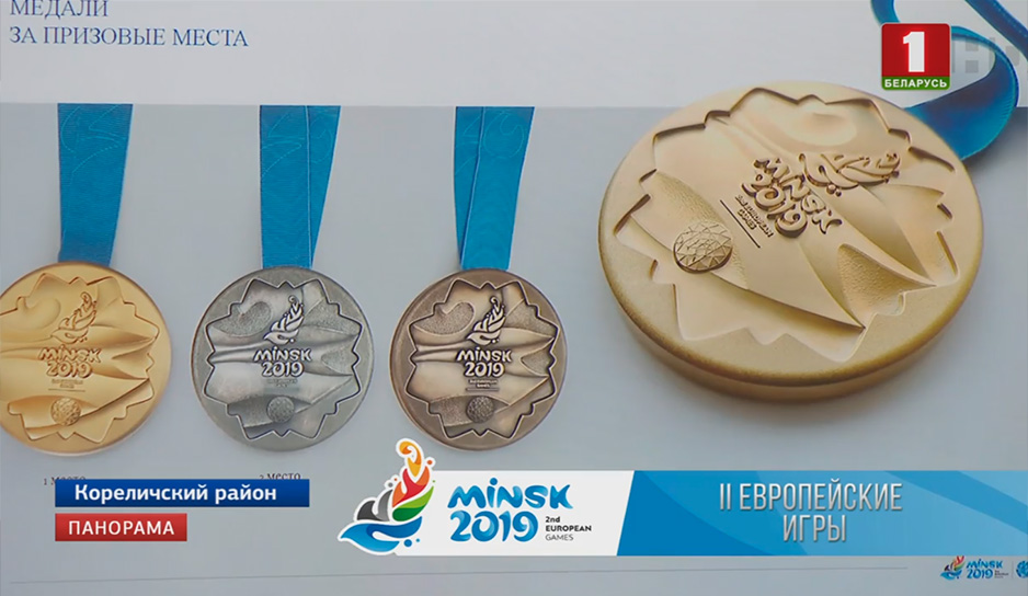 Медали за призовые места
