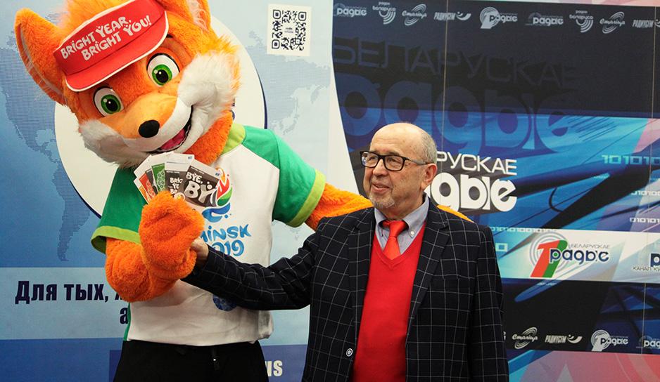 Наум Гальперович и Лесик