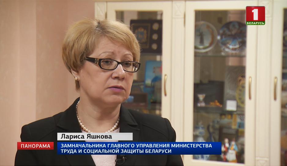 Лариса Яшкова.jpg